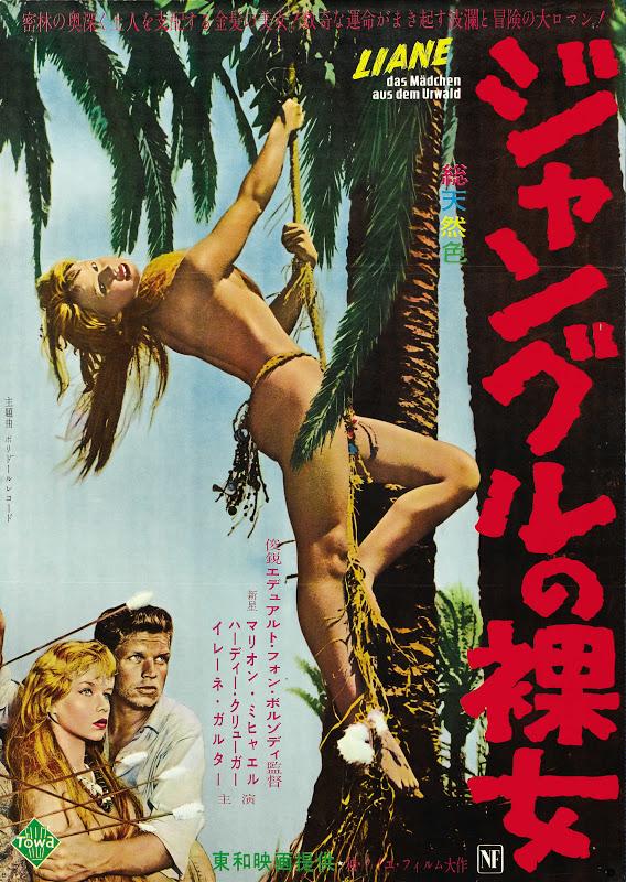 B jungle bondage movies
