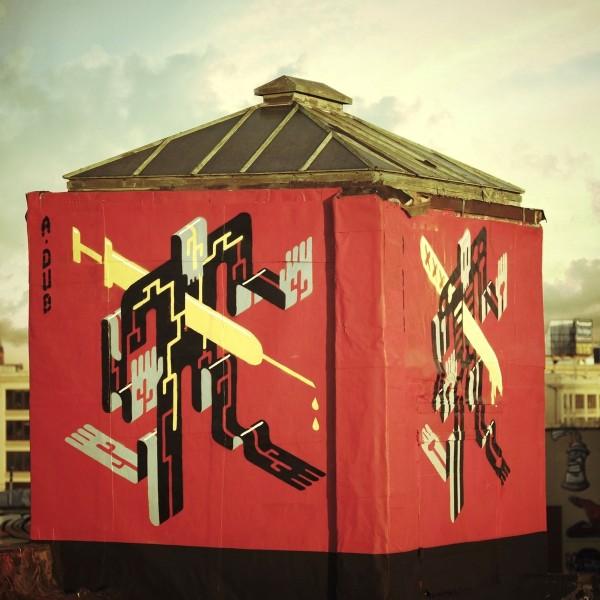 unusual street art, wall mural, street artists, graffiti artists, wall murals, mr pilgrim.