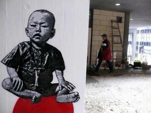 jef aerosol, urban art online, street artists, street art, wall murals.