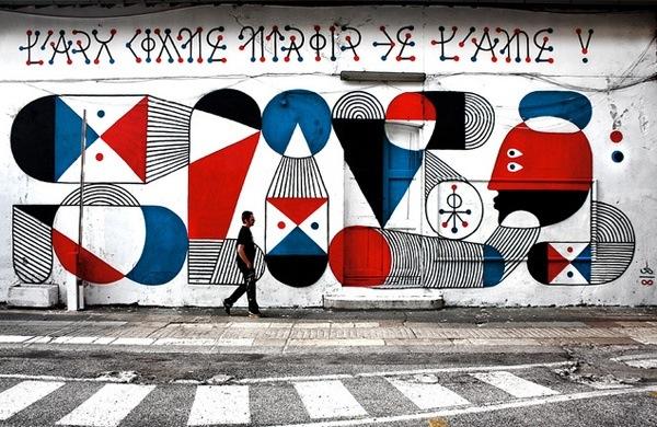 Remed, Italy, graffiti street art, urban art online, graffiti art, street artists, urban artists, graffiti artists, free walls