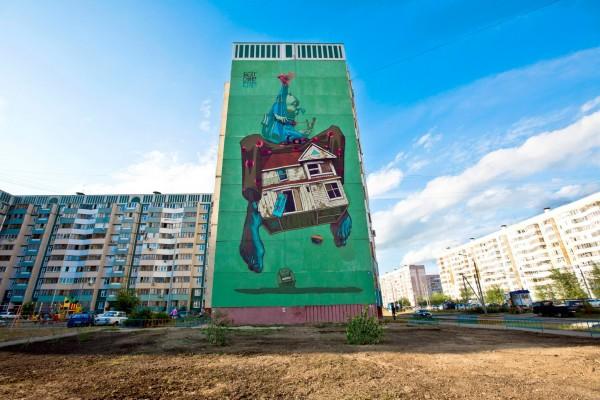 Kazan, Russia, street art, urban artists, graffiti art, street artists, urban art.