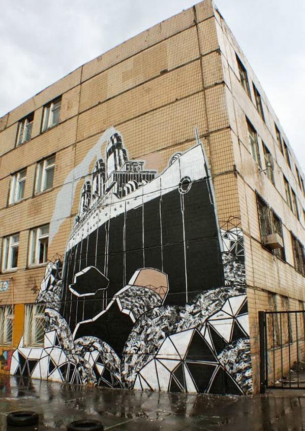 Moscow, Russia, M-City, street art, graffiti art, street artists, urban murals, urban art, mr pilgrim art.