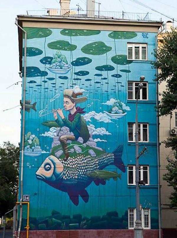 Tarapoto, Peru, QBic, imaginative street art, graffiti art, street artists, urban murals, urban art, mr pilgrim art.