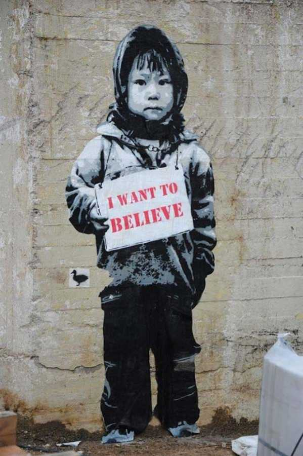 I Want to Believe by Van Ray