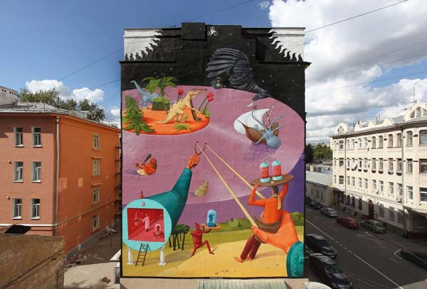 Interesni Kazki | stunning urban art, graffiti art, street art